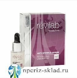 Антивозрастная сыворотка Revilab НПЦРИЗ