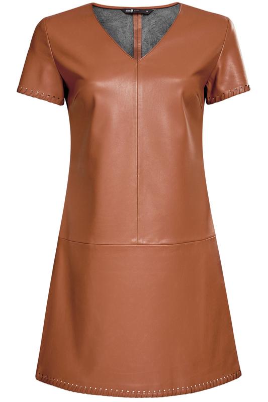 Стильное платье oodji