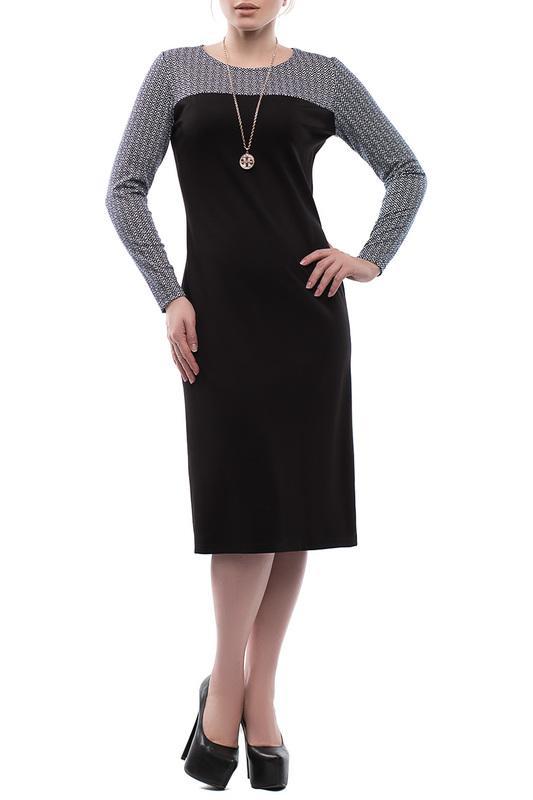 Платье-футляр офисного стиля Петербургский Швейный Дом