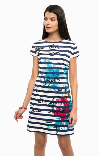 Платье из хлопка в полоску с акварельным принтом